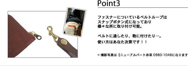本革コインケース L字ファスナー 日本製