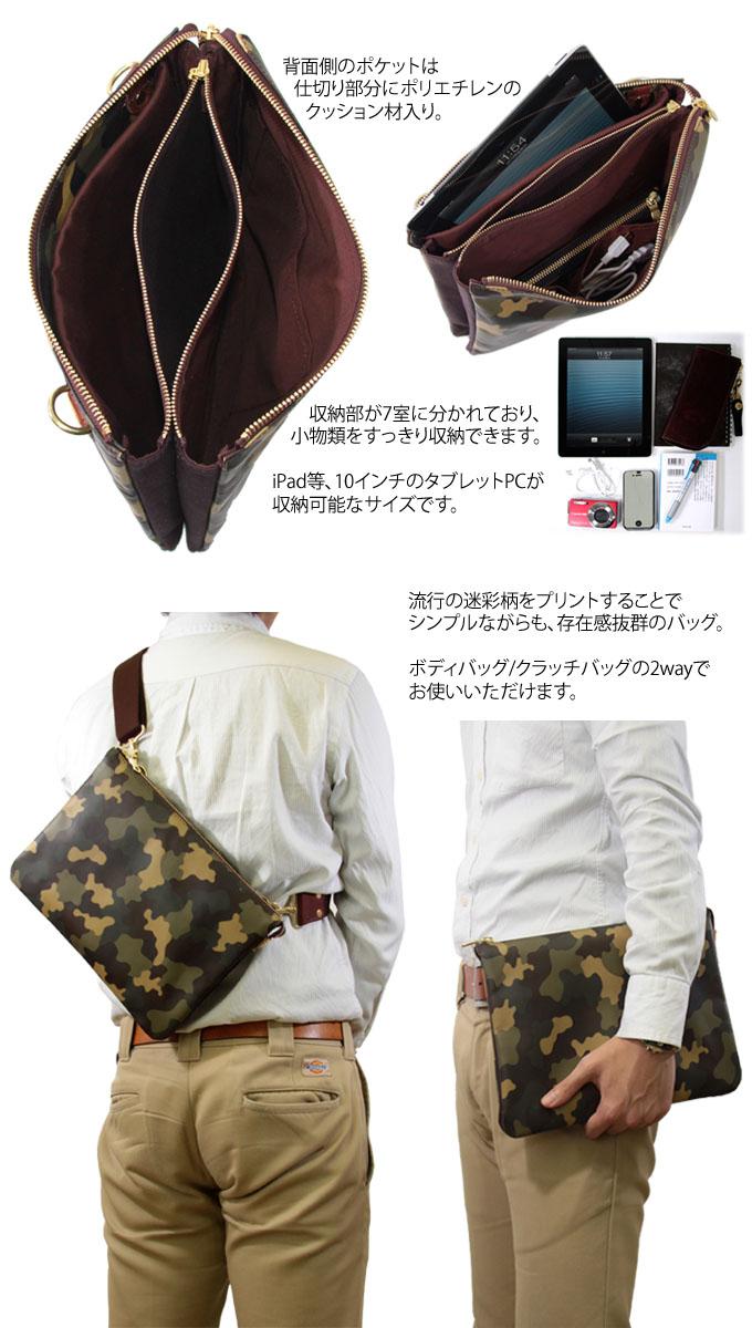 日本製 迷彩 ショルダーバッグ 本革