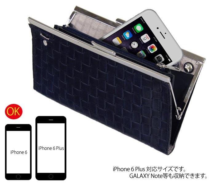 iPhone 6 Plus対応サイズです。