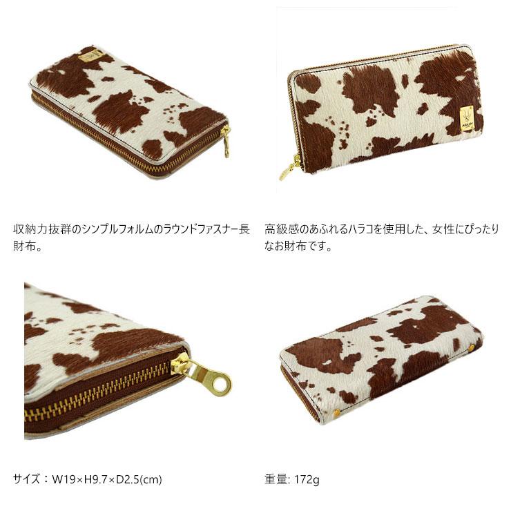 4f998d1b0faa サイズ:W19×H9.7×D2.5(cm); 重量: 172g; シンプルフォルムのラウンドファスナー長財布。